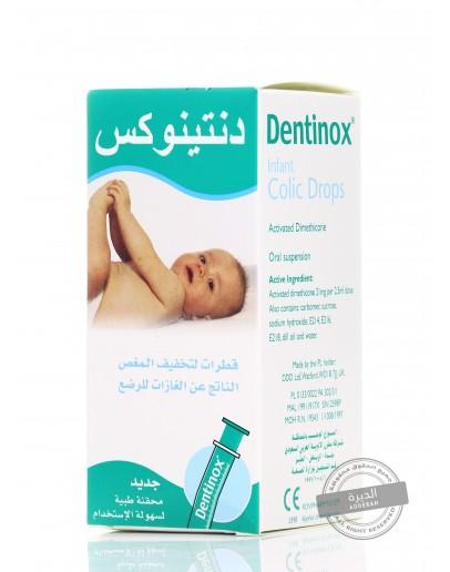 DENTINOX COLIC DROPS 100 ML - 0421