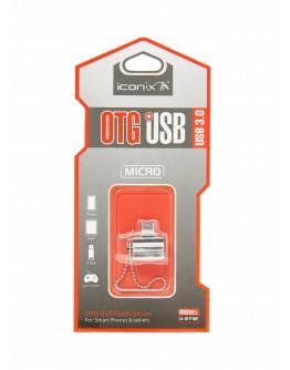 قطعة تحويل من مدخل USB الى مدخل Micro USB
