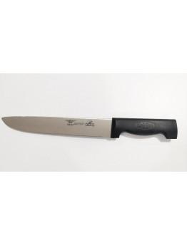سكيزو سكين مطبخ 8 بوصة