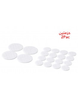 Stick-on floor protectors set of 20 - (2) Packs