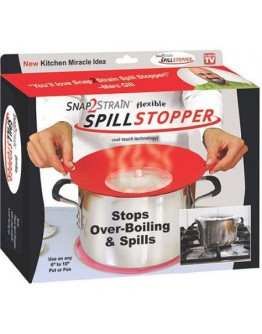 Flexible Spill Stopper Silicone Vessel Lid Steamer Pot Cover Spill Stops 10 inch Lid