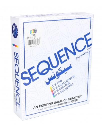 لعبة سيكونس الجماعية عربي وإنجليزي للأطفال والصغار والكبار