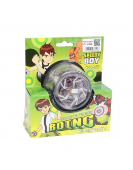Speedy Boy Yo-Yo make you run boing - 8196