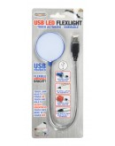 USB LED FLEXLIGHT TOUCH ACTIVATED DIMMABLE