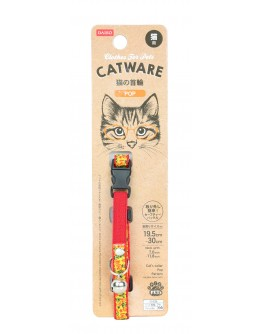 Cat Collar Red & Yallow With a Sliver Bill 19.5cm ~ 30cm - 7103