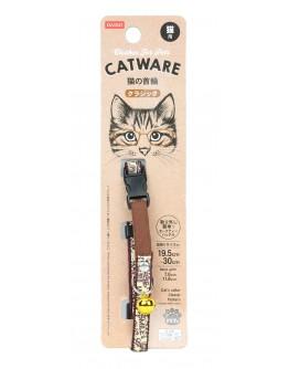 Cat Collar Brown With a Golden Bill 19.5cm ~ 30cm - 7110