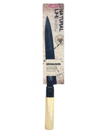 Alberto Black Kitchen Knife 34cm With Wooden Handle - 0596