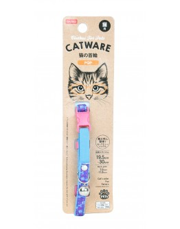 Cat Collar Blue & Pink With a Sliver Bill 19.5cm ~ 30cm - 7112