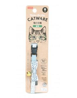 Cat Collar Brown With a Golden Bill 19.5cm ~ 30cm - 7097