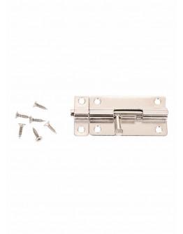 Lawazim Nickel Plated Latch Lock Silver 4 inch - 0035