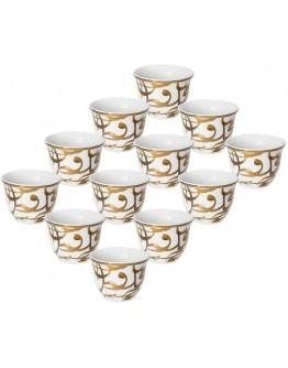 La Mesa Arabic Coffee Set - 12 PCS - 4634