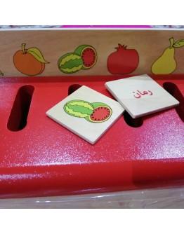صندوق خشبي تعليمي
