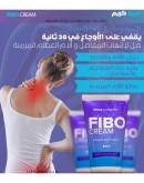 Fibo Cream