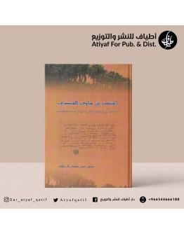 المنذر بن ساوى العبدي - حسين سلهام