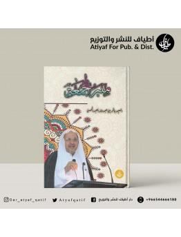 منبر الجمعة - باقر العبد المحسن