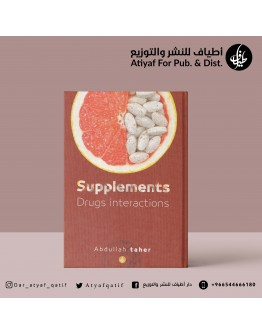 supplements - abdulloah taher