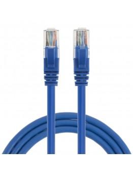 كيبل ( سلك ) اثرنت كات 6 بطول 5 متر -  CAT 6 Ethernet Cable 5 Meter