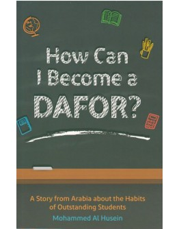 How Can I Become a DAFOR-Mohammed Al Huaein